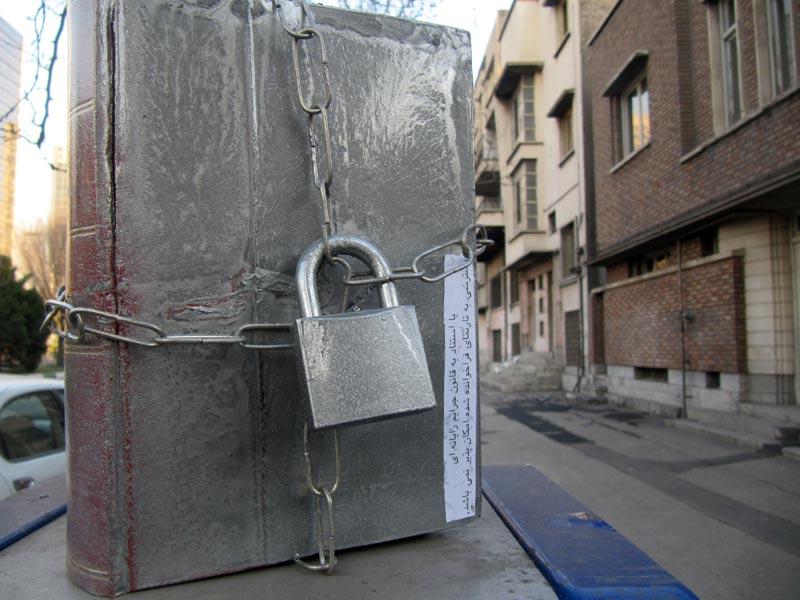 Censorship_streetart
