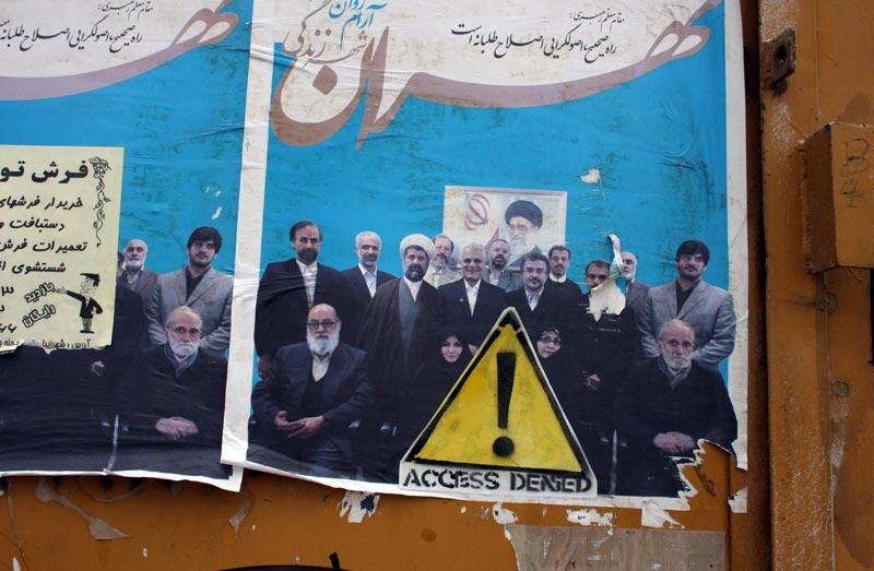 Sticker_activism_iran