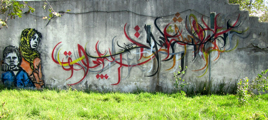 Middle_east_graffiti