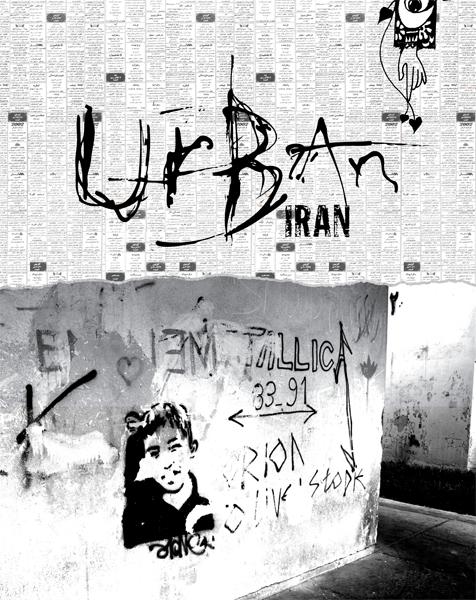 urbaniran